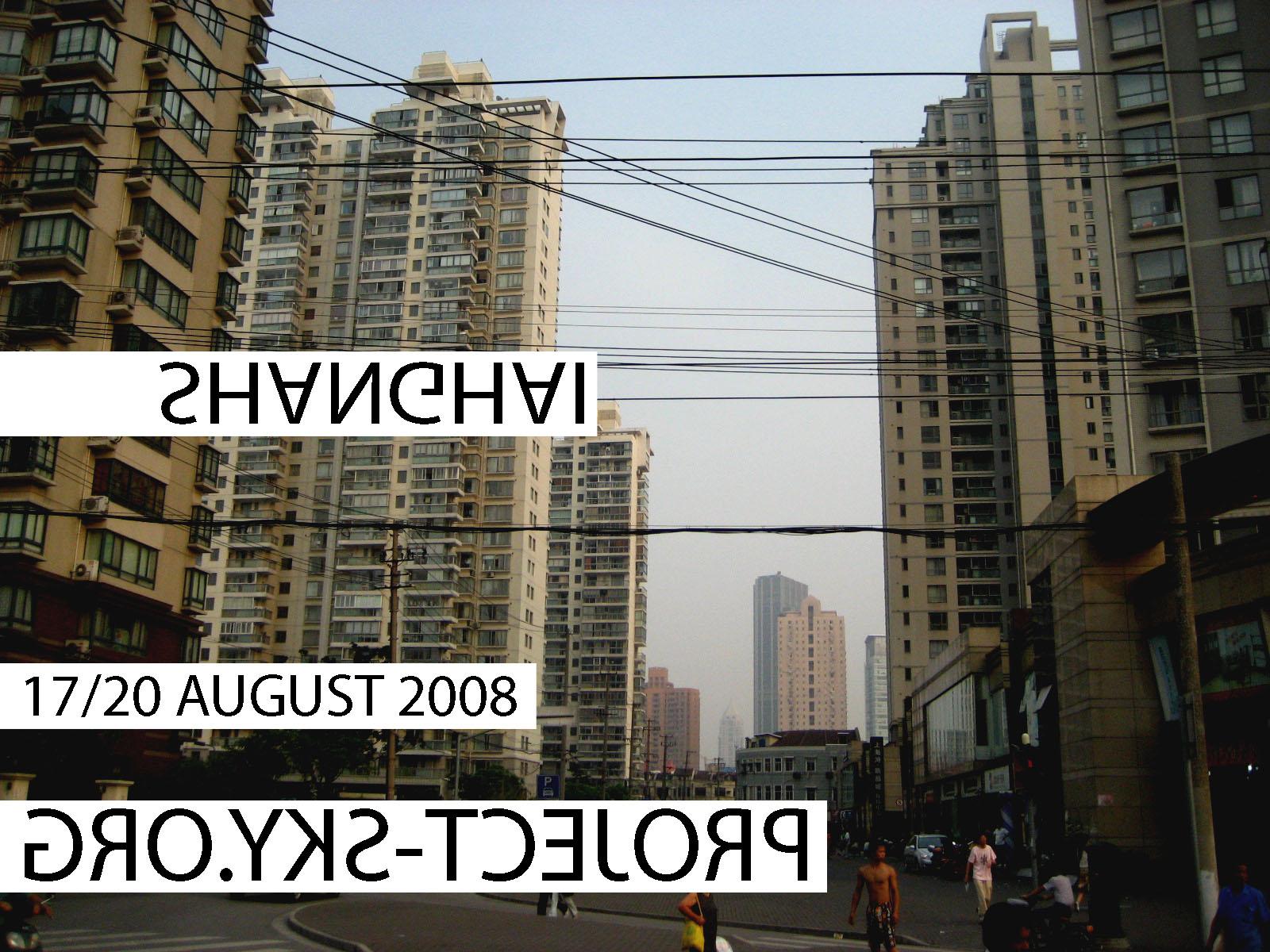 [HEader+shanghai]