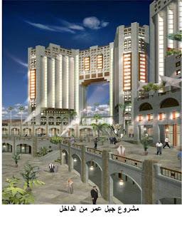 Jabal Omar Project 3