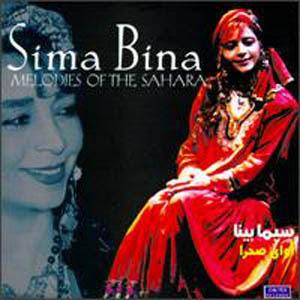 Sima Bina