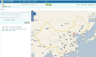 Detailed Searching now available in China