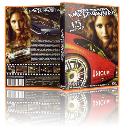 NFS Most Wanted: Unique (2010/PC/ENG/RUS/GRiDxPrime)