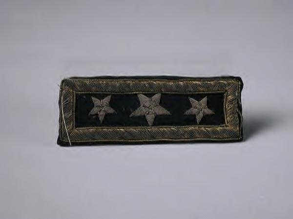 Ulysses S. Grant's Shoulder Mark. 1864