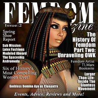 Second Life Fetish Fashion Guide March 2009