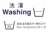 洗衣標籤說明