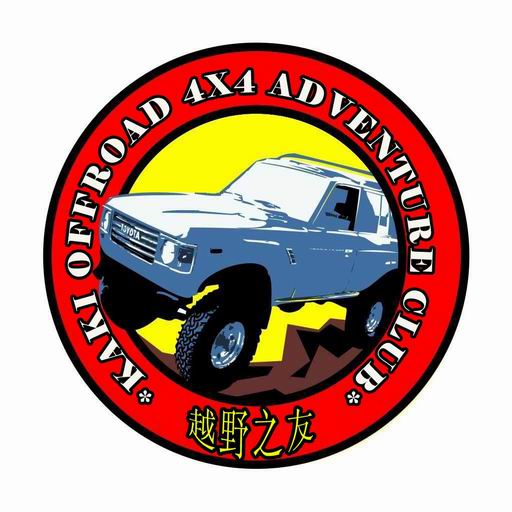 Kaki Offroad 4x4 Adventure Club