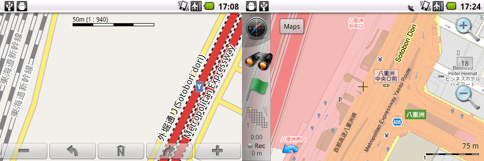 Downloadable Maps For Android on