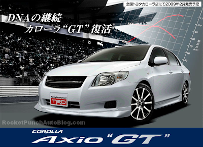 http://3.bp.blogspot.com/_FiUMvNVayFc/SR-_AmtfF1I/AAAAAAAABqQ/mVbpqlMyTIw/s400/RocketPunchAutoBlog-Corolla-Axio-GT-1.png