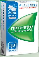Drug lag persists in Japan - medical translation