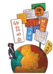 The difficult art of budgeting for translation