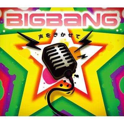 Nuevo trabajo de BigBang- 4 Noviembre BB