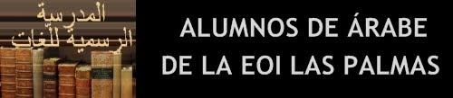 --------- Alumnos de Árabe ------ de la EOI Las Palmas I