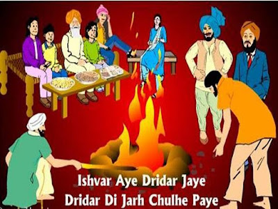 Lohri, my favourite festival, is celebrated on the last day of the month of
