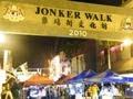 7 mins to Jonker Street