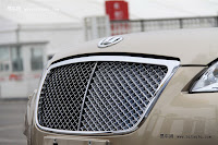 Huatai B11 127 Bentley Snout Part II: Huatais New B11 and B21 Sedan Snapped Ahead of Beijing Show
