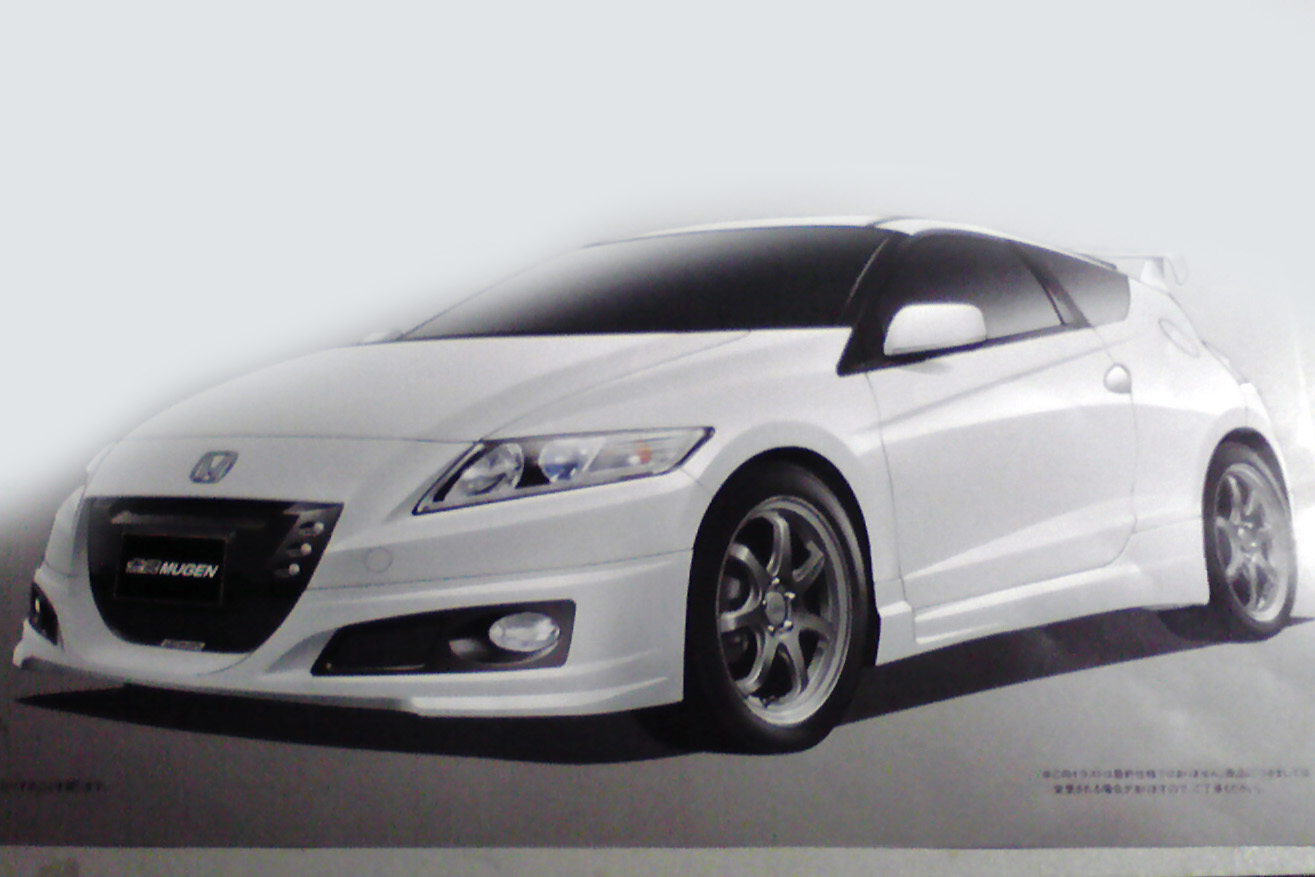 Honda CR Z MUGEN 3 MUGEN Honda CR Z Also Revealed in New Brochure Leak [High Res]