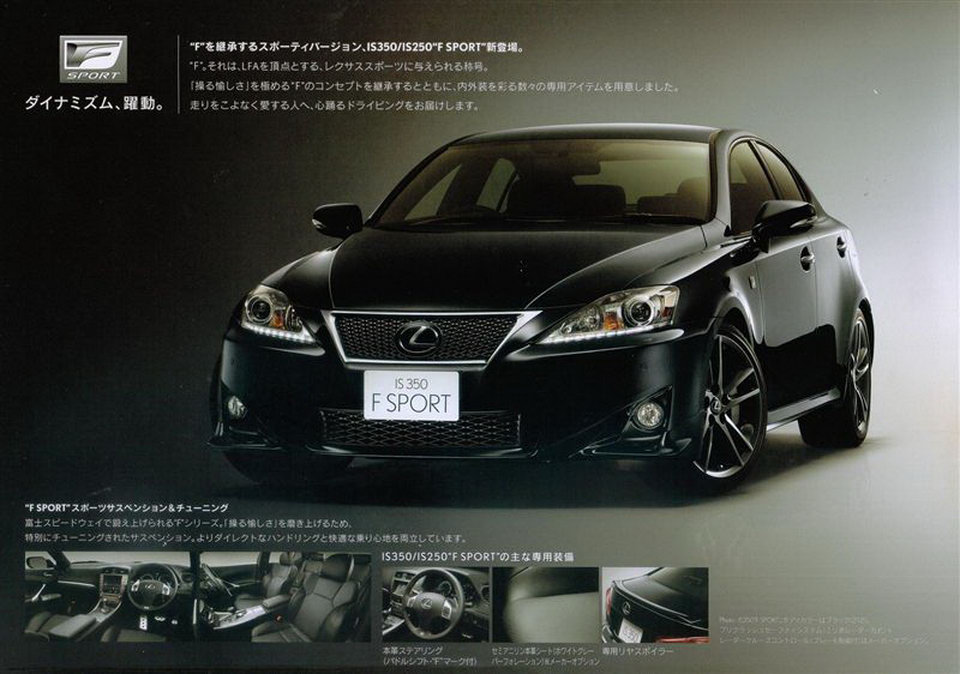 2011 Lexus IS Receives Minor Facelift and New FSport Grade in Japan