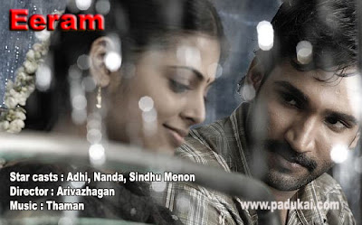 2009 Top Hit movie Eeram film still