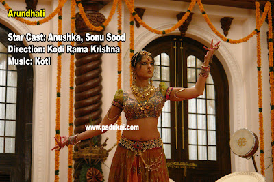 Anushka's 2009 Top Most hit Movie Arunthati movie still