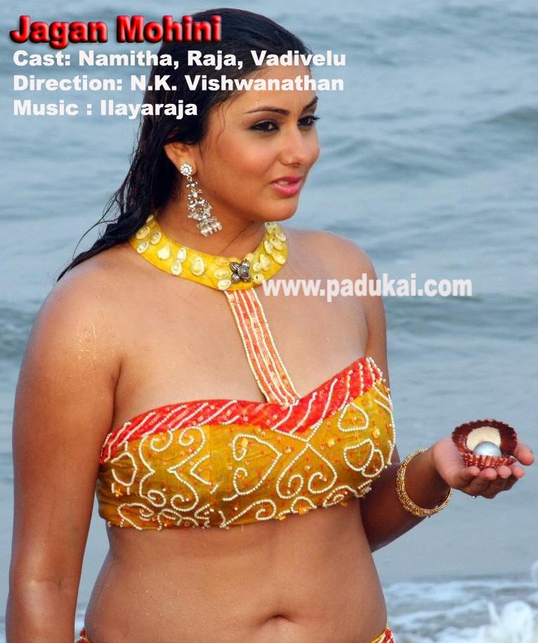 Namitha 2009 Year Movie Jagan Mohini Still