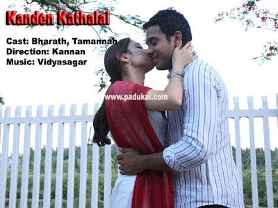 Bharth, Tamanna Top movie of 2009 Kanden Kathaley movie still