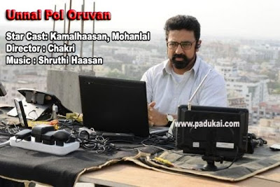 Kamal's Top Most Hit Movie of 2009 Unnai Pol Oruvan Movie still