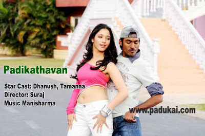 Dhanush Best Movies of 2009 Padikathavan movie still