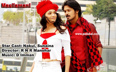 Masilamani movie is Nagul's Top Hit movie of 2009