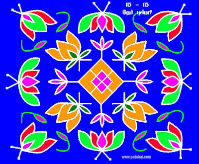 Colorful Dot Flower Kolam, Colourful rangoli Pattern