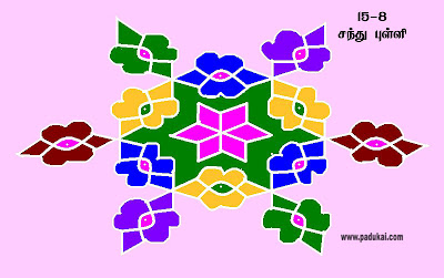 Tamil Traditional Kolam and Colourful rangoli's