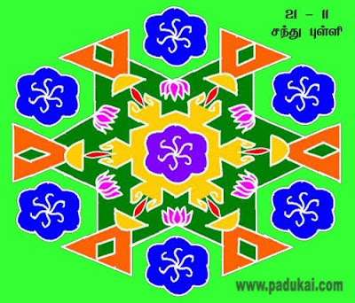 Tamil Flower Kolam design