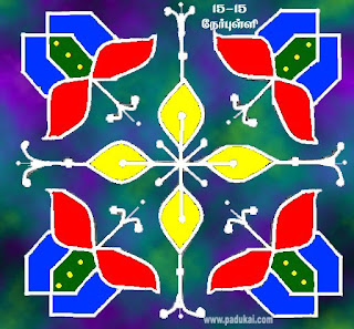 kolams,+Colour+kolam,+Beautiful+kolams,+Beautiful+Rangoli+designs.jpg