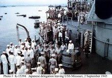 http://3.bp.blogspot.com/_FqXD7nfEOzk/STxNlqKC4sI/AAAAAAAACms/c2XXdPViFMc/s400/USS_Missouri_Japanese_delegation_leaving_theShip+2.jpg