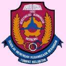 LOGO SMK BERANGAN