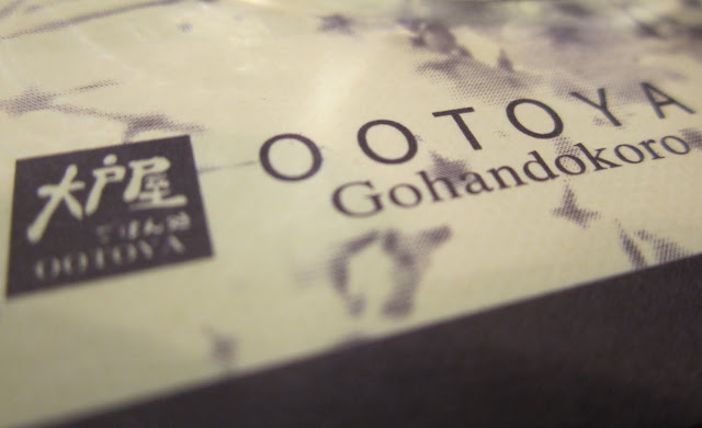 ootoya orchard central