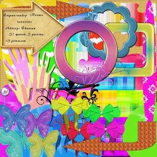http://karamelkasvetka.blogspot.com/2009/08/ifolder-uploadbox_05.html