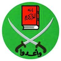 "Emblema ""Fratilor Musulmani"""