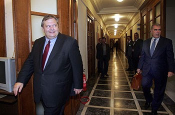 ο... Μεγας Φυλαξ της Πολεμικης Αρετης και της Ναυτοσυνης των Ελληνων