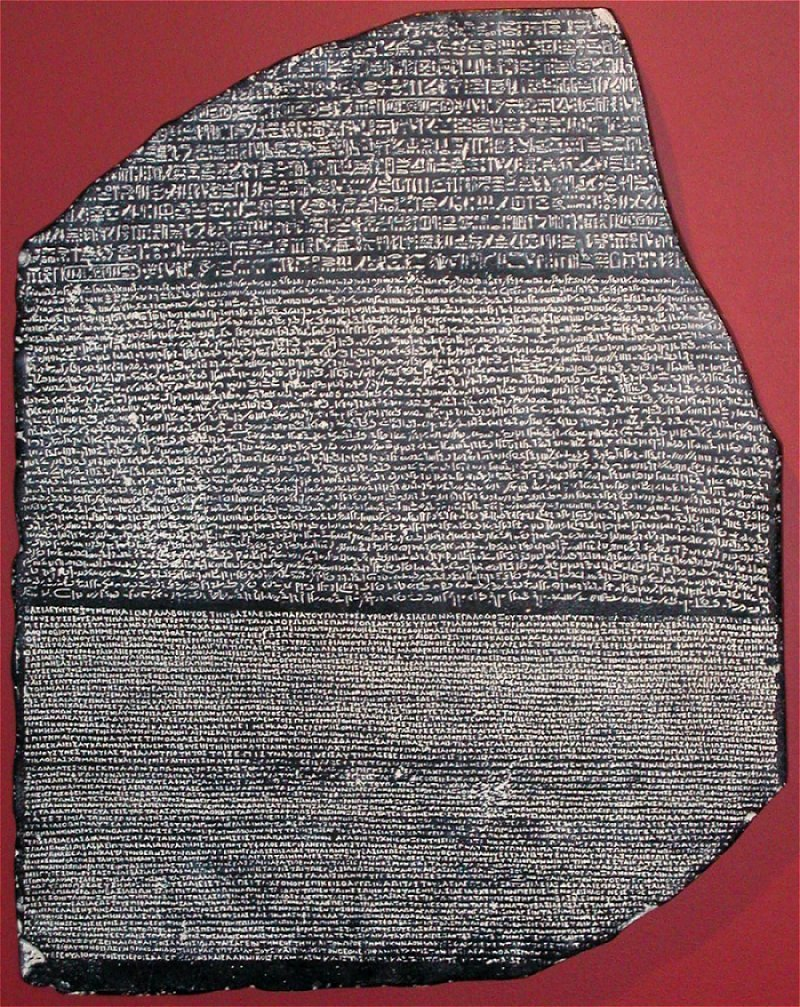 The All Seeing Eye Rosetta Stone