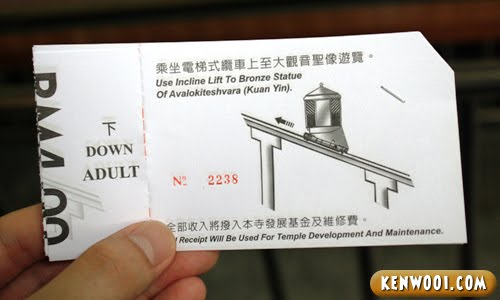kuan yin statue lift ticket