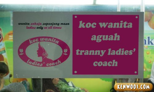 transgender train coach