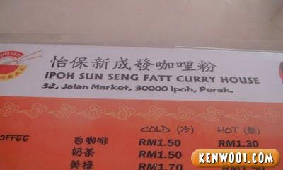 ipoh sun seng fatt menu