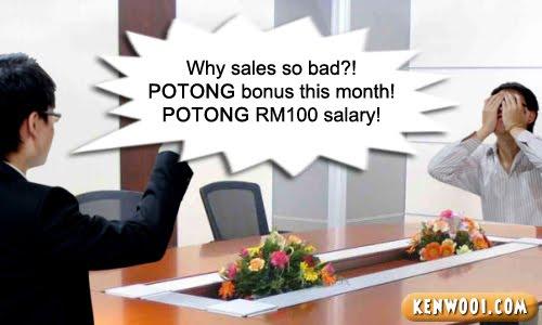 potong salary