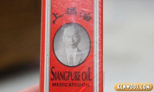 siangpure oil