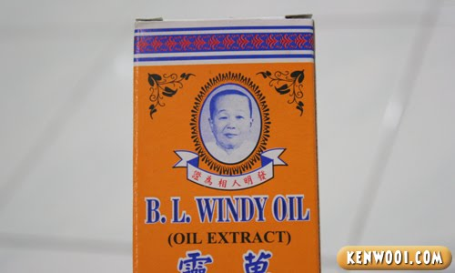 windy oil