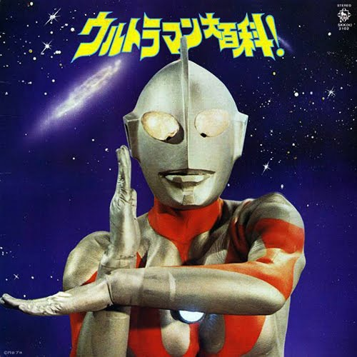 ultraman power