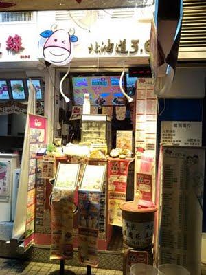 這店子位於荃灣的一角, 只供外賣哦