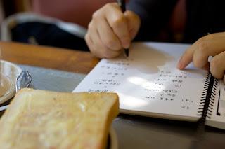 Pさま的日記 (恐怕全都是記著吃的吧?)