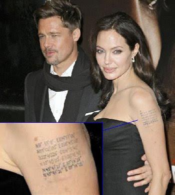 tatuaje leon gratis.  Knox Leon (Nice, Francia) 6. N 43º 41′ 21″ E 07º 14′ 28″,