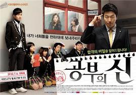 Master Of Study Drama