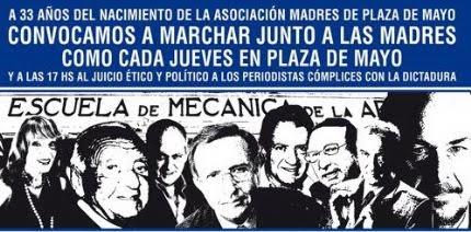 Juicio ético a los periodistas cómplices de la dictadura